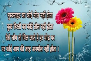 2019 love shayari in hindi