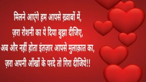 shero shayari love hindi