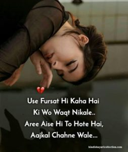 sad quotes for gf