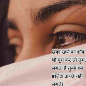 very sad girl whatsapp dp pic