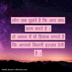 nice thoughts