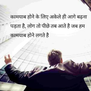 path of success thought