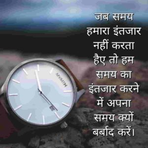 time thought