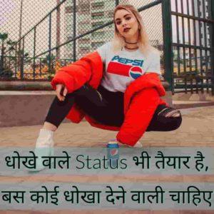 attitudes status quotes