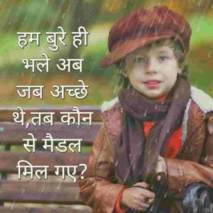 hum pure hi shi attitude quotes