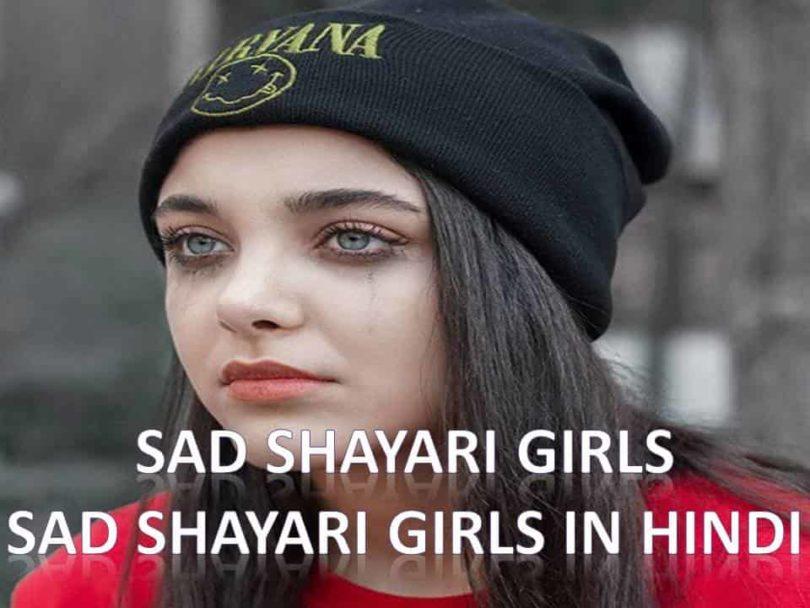 Sad Shayari Girls