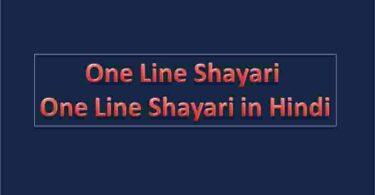 One Line Shayari